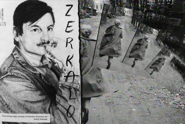 Zerkalo Fanzin: Yola Başlangıç